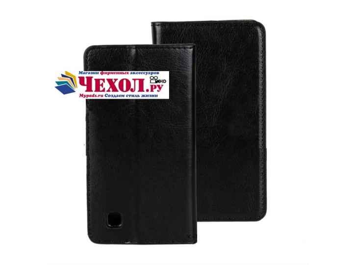 Фирменный чехол-книжка для LG L50 D221 с визитницей и мультиподставкой черный кожаный..