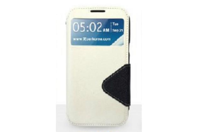 Фирменный оригинальный чехол-книжка для LG L70 D325 белый кожаный с окошком для входящих вызовов