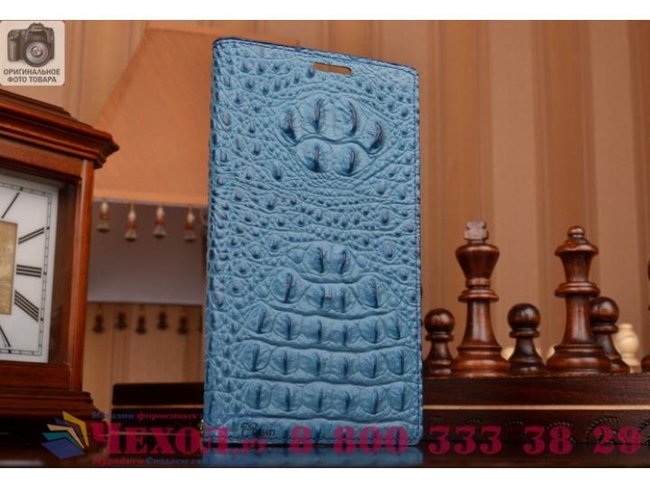 Фирменный роскошный эксклюзивный чехол с объёмным 3D изображением рельефа кожи крокодила синий для LG Leon H32..