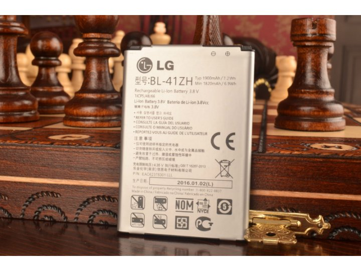 Фирменная аккумуляторная батарея 1900mAh BL-41ZH на телефон LG Leon H324 + гарантия..
