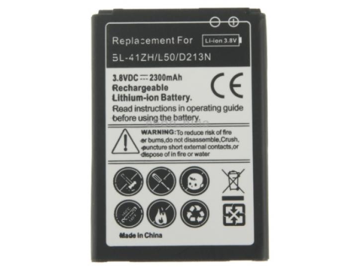 Усиленная батарея-аккумулятор большой ёмкости 2300mAh BL-41ZH для телефона  LG Leon + гарантия..