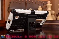 Противоударный усиленный ударопрочный фирменный чехол-бампер-пенал для LG Magna H502 белый