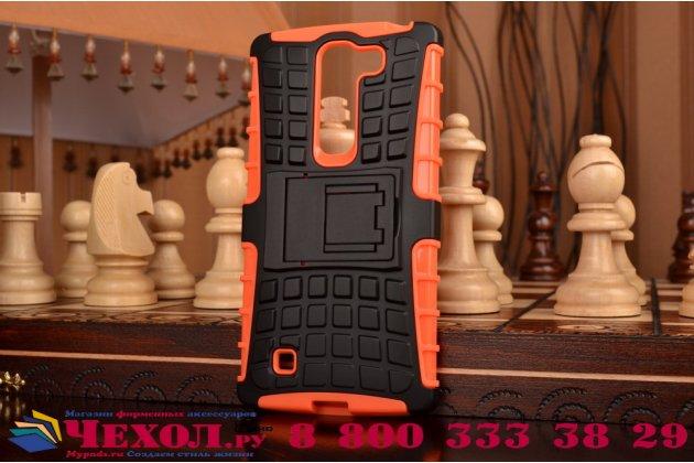 Противоударный усиленный ударопрочный фирменный чехол-бампер-пенал для LG Magna H502 оранжевый