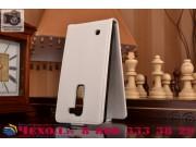 Фирменный оригинальный вертикальный откидной чехол-флип для LG Magna H502 белый кожаный..