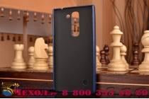 Фирменная роскошная элитная премиальная задняя панель-крышка для LG Magna / G4C из качественной кожи буйвола с визитницей синяя