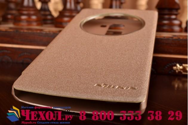 Фирменный оригинальный чехол-книжка для LG Magna H502 шампань золотой с окошком для входящих вызовов водоотталкивающий