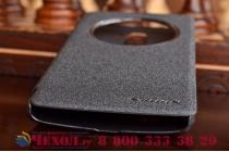 Фирменный чехол-книжка для LG Magna H502 черный с окошком для входящих вызовов водоотталкивающий