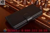 Фирменный чехол-книжка из качественной импортной кожи с мульти-подставкой застёжкой и визитницей для Лджи Магна Н502 / Лджи джи 4 С черный