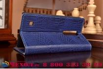 """Фирменный чехол-книжка с подставкой для LG Spirit H422/ H440Y"""" лаковая кожа крокодила фиолетовый"""
