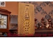 Фирменный роскошный эксклюзивный чехол с объёмным 3D изображением кожи крокодила коричневый для LG Spirit H422..