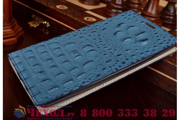Фирменный роскошный эксклюзивный чехол с объёмным 3D изображением рельефа кожи крокодила синий для LG Spirit H422 / H420/ H440Y. Только в нашем магазине. Количество ограничено