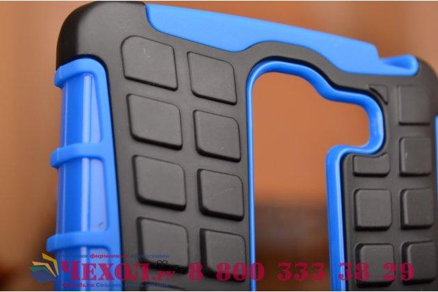 Противоударный усиленный ударопрочный фирменный чехол-бампер-пенал для LG Spirit H422/ H440Y синий