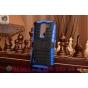 Противоударный усиленный ударопрочный фирменный чехол-бампер-пенал для LG Spirit H422/ H440Y синий..