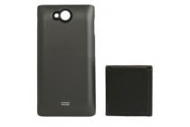 Усиленная батарея-аккумулятор большой ёмкости 3500 mAh для телефона LG Spirit H422 / H420/ H440Y+ задняя крышка черная + гарантия