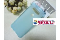 """Фирменная ультра-тонкая силиконовая задняя панель-чехол-накладка для LG V20 5.7"""" голубая"""