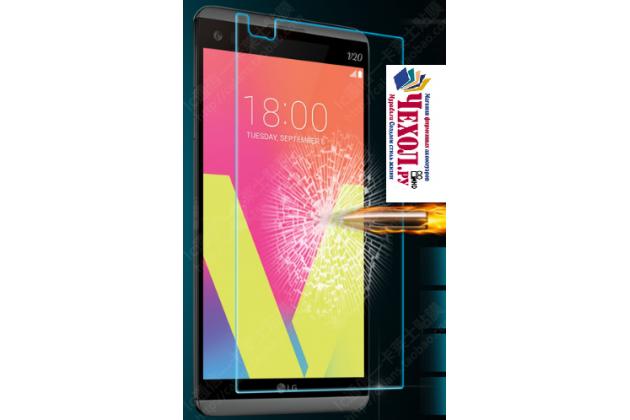 """Фирменное защитное закалённое противоударное стекло премиум-класса из качественного японского материала с олеофобным покрытием для телефона LG V20 5.7"""""""