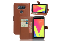"""Фирменный чехол-книжка для  LG V20 5.7"""" с визитницей и мультиподставкой коричневый кожаный"""