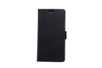 """Фирменный чехол-книжка с подставкой для LG V20 5.7"""" лаковая кожа крокодила черный"""