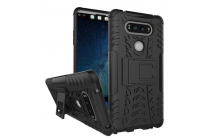 """Противоударный усиленный ударопрочный фирменный чехол-бампер-пенал для LG V20 5.7"""" черный"""