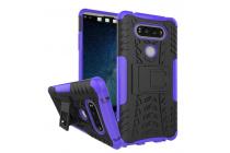 """Противоударный усиленный ударопрочный фирменный чехол-бампер-пенал для LG V20 5.7"""" фиолетовый"""