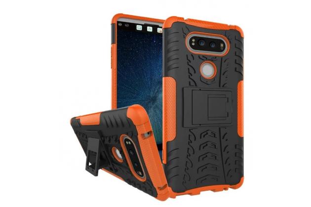 """Противоударный усиленный ударопрочный фирменный чехол-бампер-пенал для LG V20 5.7"""" оранжевый"""