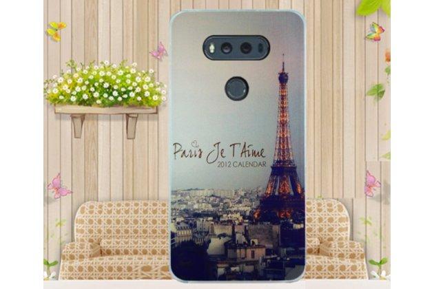 """Фирменная задняя панель-чехол-накладка из 3D силикона с объёмным рисунком для LG V20 5.7"""" """"тематика Париж"""""""