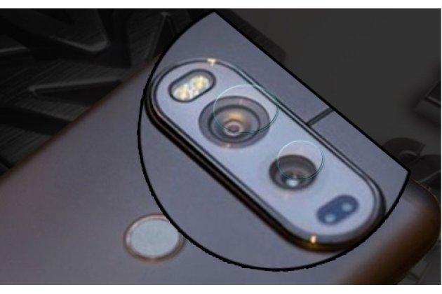 Фирменные защитные противоударные стекла из качественного японского материала с олеофобным покрытием  для объектива камеры телефона LG V20