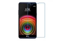 "Фирменная оригинальная защитная пленка для телефона  LG X Power K220DS 5.3"" глянцевая"