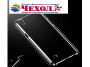 Фирменная задняя панель-крышка-накладка из тончайшего и прочного пластика для LG X Power K220DS 5.3