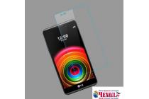 """Фирменное защитное закалённое противоударное стекло премиум-класса из качественного японского материала с олеофобным покрытием для телефона LG X Power K220DS 5.3"""""""
