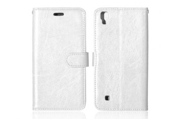 """Фирменный чехол-книжка для LG X Power K220DS 5.3""""  с визитницей и мультиподставкой белый кожаный"""