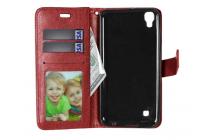"""Фирменный чехол-книжка для  LG X Power K220DS 5.3"""" с визитницей и мультиподставкой коричневый кожаный"""