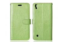 """Фирменный чехол-книжка для LG X Power K220DS 5.3"""" с визитницей и мультиподставкой зеленый кожаный"""