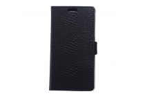 """Фирменный чехол-книжка с подставкой для LG X style K200DS / LG X Skin 5.0"""" лаковая кожа крокодила черный"""