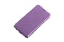 """Фирменный оригинальный вертикальный откидной чехол-флип для LG X Power K220DS 5.3"""" фиолетовый кожаный"""
