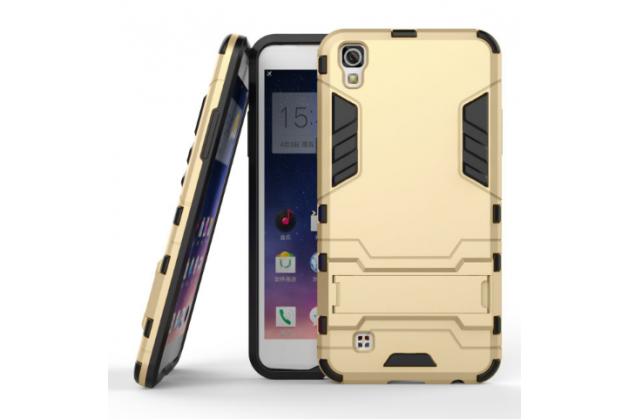 """Противоударный усиленный ударопрочный фирменный чехол-бампер-пенал для LG X Power K220DS 5.3""""  золотой"""