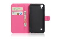 "Фирменный чехол-книжка для LG X style K200DS / LG X Skin 5.0"" с визитницей и мультиподставкой розовый кожаный"