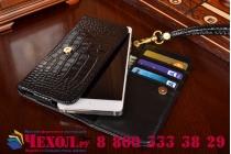 Фирменный роскошный эксклюзивный чехол-клатч/портмоне/сумочка/кошелек из лаковой кожи крокодила для телефона LG X Style. Только в нашем магазине. Количество ограничено