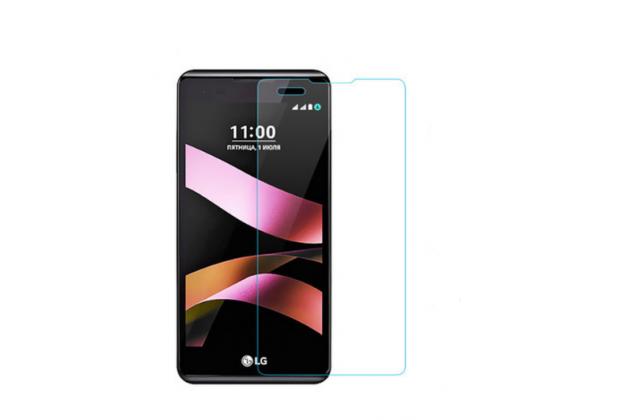 "Фирменная оригинальная защитная пленка для телефона  LG X style K200DS / LG X Skin 5.0"" глянцевая"