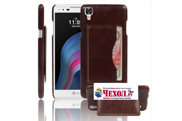 """Фирменная роскошная элитная премиальная задняя панель-крышка для LG X style K200DS / LG X Skin 5.0"""" из качественной кожи буйвола с визитницей коричневый"""