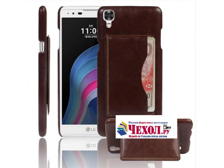 Фирменная роскошная элитная премиальная задняя панель-крышка для LG X style K200DS / LG X Skin 5.0