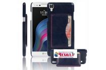 """Фирменная роскошная элитная премиальная задняя панель-крышка для LG X style K200DS / LG X Skin 5.0""""  из качественной кожи буйвола с визитницей синяя"""