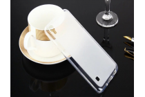 "Фирменная ультра-тонкая силиконовая задняя панель-чехол-накладка для LG X style K200DS / LG X Skin 5.0"" белая"