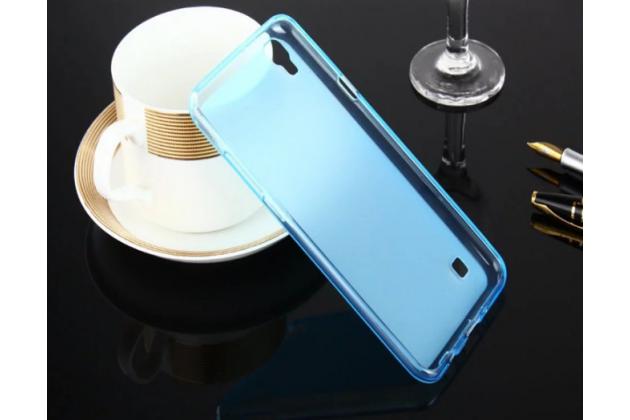 """Фирменная ультра-тонкая силиконовая задняя панель-чехол-накладка для LG X style K200DS / LG X Skin 5.0"""" голубая"""
