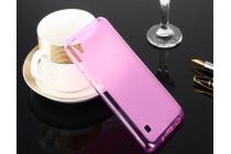 "Фирменная ультра-тонкая силиконовая задняя панель-чехол-накладка для LG X style K200DS / LG X Skin 5.0"" розовая"