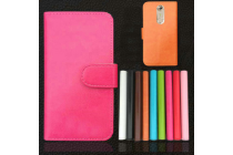 """Фирменный чехол-книжка для Leagoo M5 5.0"""" с визитницей и мультиподставкой черный кожаный"""