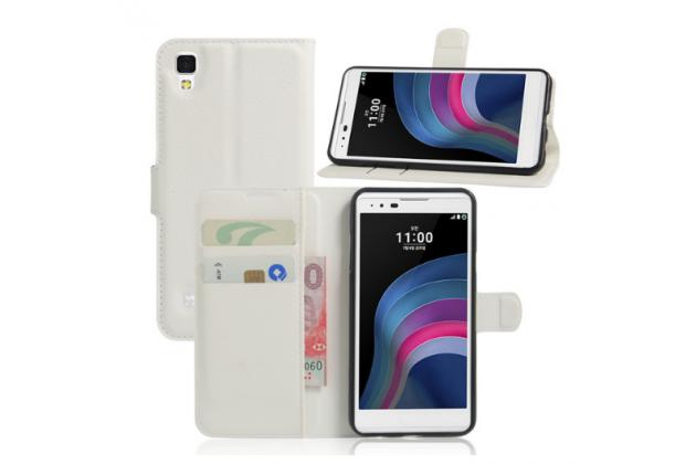 "Фирменный чехол-книжка для LG X style K200DS / LG X Skin 5.0""  с визитницей и мультиподставкой белый кожаный"
