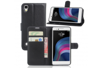 """Фирменный чехол-книжка для LG X style K200DS / LG X Skin 5.0"""" с визитницей и мультиподставкой черный кожаный"""