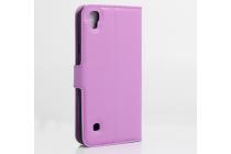 """Фирменный чехол-книжка для  LG X style K200DS / LG X Skin 5.0"""" с визитницей и мультиподставкой фиолетовый кожаный"""