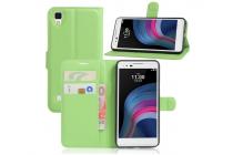 """Фирменный чехол-книжка для LG X style K200DS / LG X Skin 5.0"""" с визитницей и мультиподставкой зеленый кожаный"""